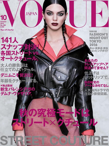 Kendall Jenner for Japanese Vogue